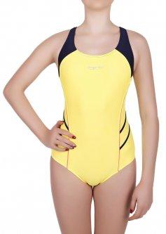 Спортивний Купальник для плавання Rivage Line 2127 140 Жовтий