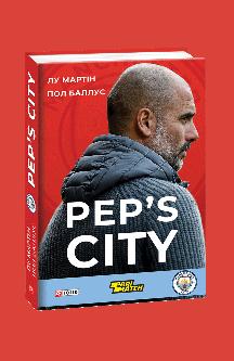 Pep's City - Мартін Лу, Баллус Пол (9789660391833)