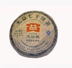 """Чай пуэр One More Cup Да И шен Блин """"8582"""", 100г. прессованный 1 шт (55005)"""