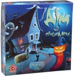 Игра настольная Arial Дом с привидениями (4820059911432)