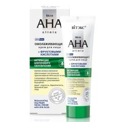 Крем омолоджуючий для обличчя з фруктовими кислотами, день/ніч Витэкс Skin AHA Clinic 50 мл (4810153028297)