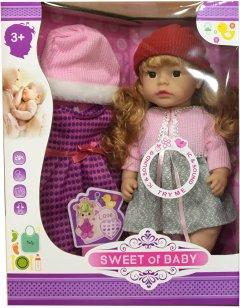 Кукла Baellar с комплектом одежды 45 см (6910010111013)
