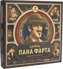 Игра настольная Така Мака Салон Пана Фарта (80001-UA) (4820211960117)