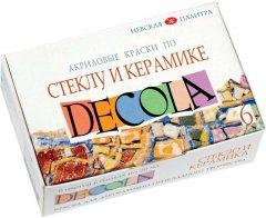 Краски акриловые Невская палитра Decola по стеклу и керамике 6 цветов 20 мл (4607010582609)