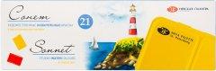 Краски художественные акварельные Невская палитра Сонет 21 цвет 2.5 мл (4690688014121)