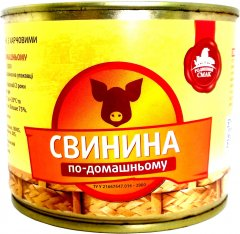 Консерва мясная Родинний смак По-домашнему свиная 525 г (4820180870059)