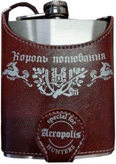 Фляга для напитков Acropolis ФЛ-1зм