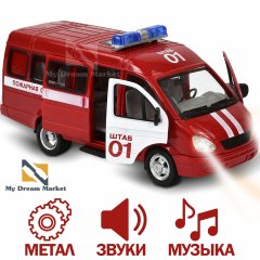 Дитяча машина Пожежна охорона - інерційний мікроавтобус зі світловими і звуковими ефектами - машинка з якрким дизайном для дітей хлопчиків від 3 років, на батарейках