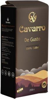 Кофе молотый Cavarro De Gusto 250 г (4820235750077)