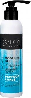 Гель для моделирования локонов Salon Professional Идеальные локоны 200 мл (4823015941542)