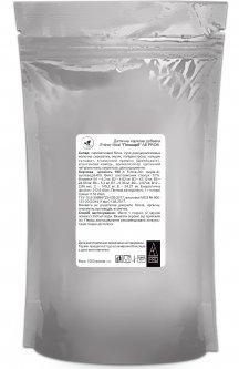 """Пищевая смесь для диетического и зондового питания EntherMeal """"Гипокарб"""" 1000 г (GIPOCARBAB)"""