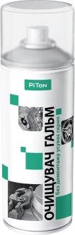 Очиститель тормозной системы PiTon, 400 мл (000008626)