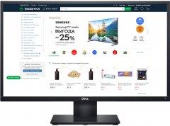 """Монитор 23.8"""" Dell E2420H Black (210-ATTS)"""