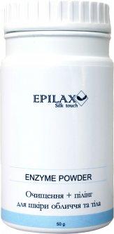 Пудра Epilax Silk Touch Энзимная 50 г (ROZ6400050106/4820251920430)