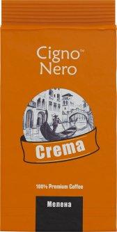 Кофе молотый Cigno Nero Crema 225 г (4820154091442)