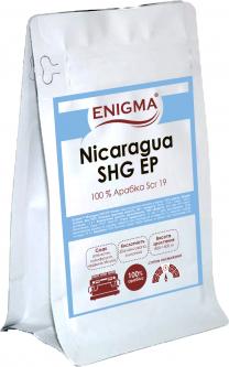 Кофе в зернах Enigma Nicaraguа SHG 500 г (4000000000048)