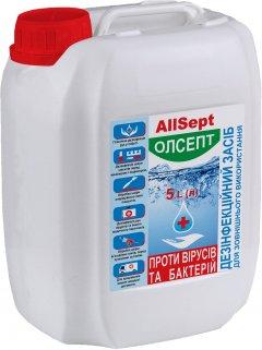 Дезинфицирующее средство Олсепт Allsept для внешнего применения 5 л (4820022242136)