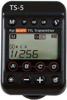 Радиосинхронизатор студийный Rime Lite TS-5S Sony (передатчик) (196696)