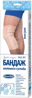 Бандаж коленного сустава Білосніжка Mod: 801, размер №7 (50-54 см) (414478)