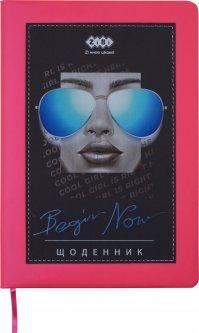 Школьный дневник ZiBi В5 48 листов твердая обложка из искусственной кожи с поролоном Cool Girl (ZB.13203-29)