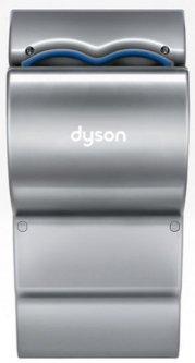 Сушилка для рук DYSON Airblade dB AB14 Серая (300677-01)