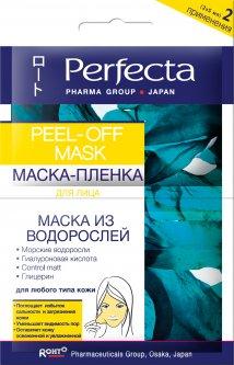 Экспресс маска-пленка для лица Perfecta с водорослями 10 мл (5900525064073)