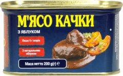 Мясо утки с яблоками PowerBANKa 200 г (4820184611139)
