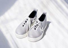 Кеди Maya Shoes 2485 Сірий 39р