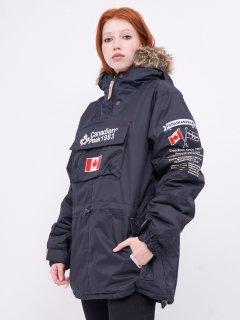 Анорак Canadian Peak cp01140021 XXL Темно-синий (SHEK2000000469201)