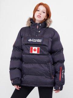 Анорак Canadian Peak cp01140022 XL Темно-синий (SHEK2000000469218)