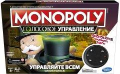 Настольная игра Hasbro Монополия: Голосовое управление (E4816)