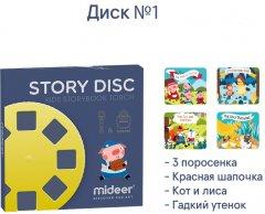 Диск Mideer со сказками №1 (MD1111)