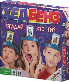 Настольная игра JoyBand Хедбенз. Угадай кто ты? (20710) (4897021196791)