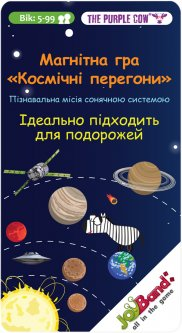 Магнитная мини игра JoyBand Космические гонки (7290016026740)