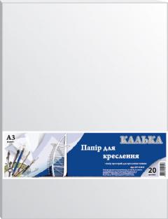 Калька Офорт для туши А3 42 г/м2 прозрачная 20 листов (КТ3120Е)