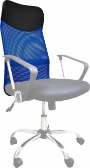 Чехол для кресла Signal Q-025 Black/Blue (POKROWIECN)