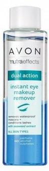 Двухфазное средство Avon для снятия макияжа с глаз 125 мл (1332810)(ROZ6400102252)