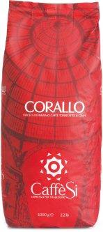 Кофе в зернах CaffeSi Corallo 1 кг (8003012000602)