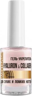 Гель-укрепитель Luxvisage Hyaluron & Collagen для сухих и ломких ногтей (4811329033756)