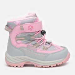 Ботинки B&G R20-205 23 15.4 см Серый/Розовый (2000000407784)