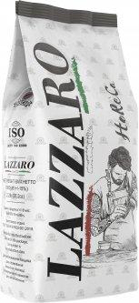Кофе в зернах Lazzaro Horeca 1 кг (4820219120032)