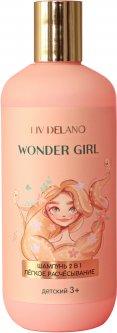 Детский шампунь Liv Delano Wonder Girl 2 в 1 Легкое расчесывание 300 мл (4811248009405)