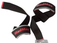 Лямки для запястий MadMax MFA 267 (8591325000193)