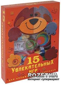 15 увлекательных игр для малышей и их родителей Новый формат (0487)