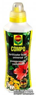 Удобрение Compo универсальное 1 л (0436)