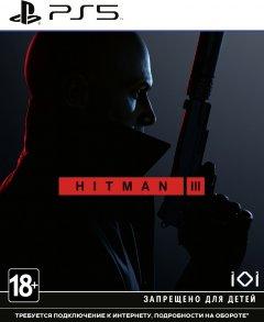 Игра Hitman 3 для PS5 (Blu-Ray диск, English version)