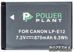 Aккумулятор PowerPlant для Canon LP-E12 (DV00DV1311)