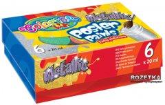 Краски гуашевые Colorino Металик 6 цветов 20 мл в картонной упаковке (42628PTR)