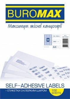Набор этикеток самоклеящихся Buromax 100 листов А4 48х16.6 мм Белые (BM.2867)