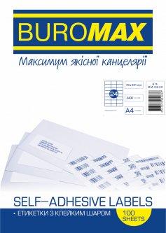 Набор этикеток самоклеящихся Buromax 100 листов А4 70х37 мм Белые (BM.2840)